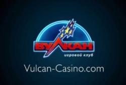 клуб vulcan russian